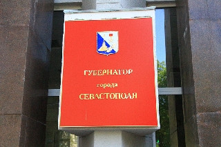 ForPost - Новости : Севастополь будет избирать своего губернатора: закон принят