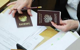 ForPost - Новости : В Севастополе 40 тысяч граждан живут без регистрации