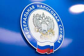 Нахимовская налоговая севастополь официальный сайт vpn-сервером