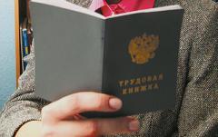 ForPost - Новости : В Севастополе профсоюзы и госорганы объединяются в борьбе с неформальной занятостью