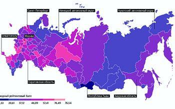 ForPost - Новости : Рейтинг российских регионов по качеству жизни: Севастополь- 29-й, Крым -66-й