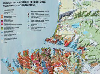 ForPost - Новости : Названы условия застройки Молочной балки в Севастополе