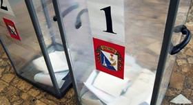 ForPost - Новости : Выборы губернатора Севастополя: в законе сенсаций не будет