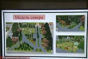 ForPost - Новости : Севастопольские студенты разработали проект возрождения парка «Каменный цветок» у Муссона