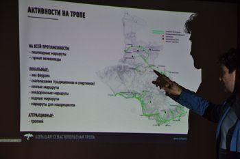 ForPost - Новости : Что такое Большая севастопольская тропа и с чем её «едят»