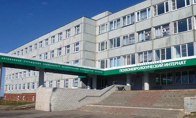 ForPost - Новости : Севастопольских психбольных отправят на проживание в другие регионы России