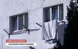 ForPost - Новости : Выселение 36 семей пенсионеров и сотрудников МЧС из общежитий в Севастополе приостановлено
