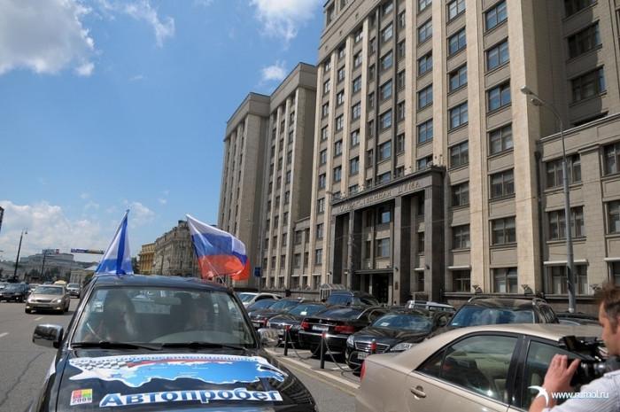 ForPost - Новости: Стартовал автопробег с российскими флагами по маршруту Москва-Севастополь (ФОТО)
