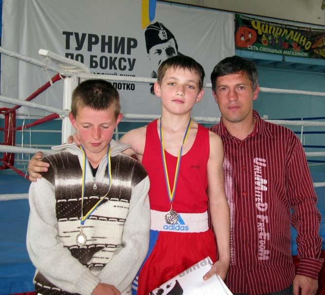 ForPost - Новости: Завершился турнир по боксу памяти Валерия Колотко