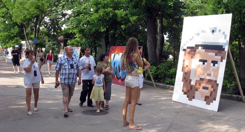 Сайт сильной украины севастополь движок сайта lineage