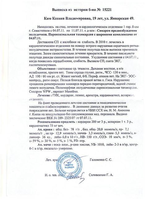 ForPost - Новости: Главное - успеть…