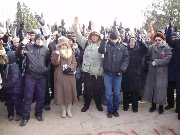 ForPost - Новости: В Севастополе прошел митинг «Верните Парк Победы людям!»