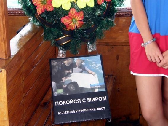 ForPost - Новости: Севастополь почтил девять дней утопления мифа о 90-летнем укрофлоте возложением венков