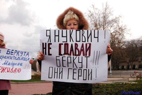 ForPost - Новости: Русская община Севастополя выступила в поддержку действий Беркута по разгону митинга в Киеве
