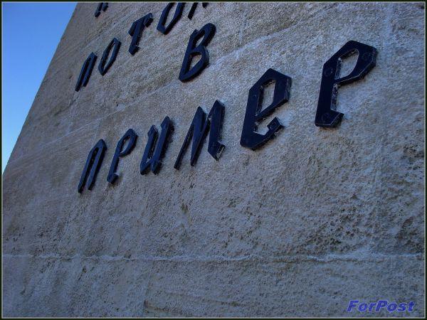 ForPost - Новости: Севастопольцы, не дожидаясь официальной помощи, восстановили памятник Казарскому