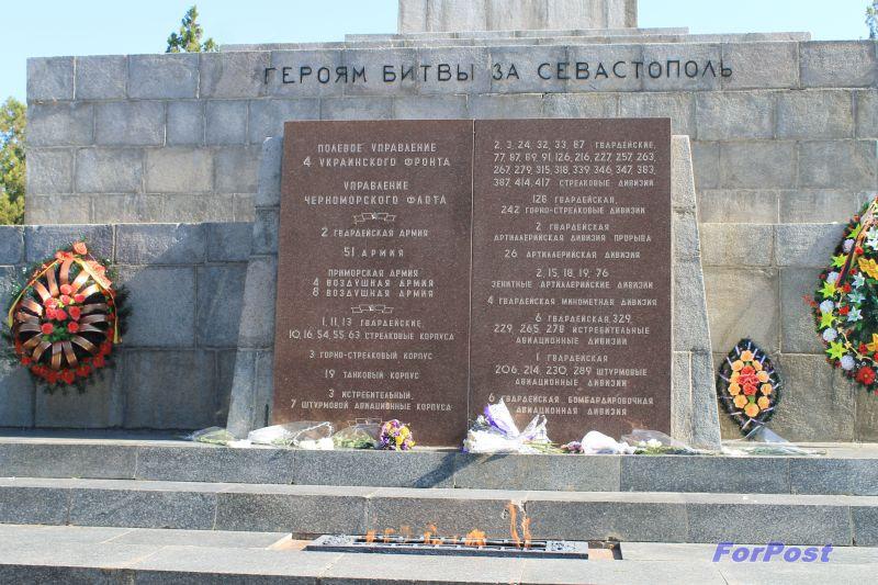 ForPost - Новости: Из четырёх «Вечных огней» в Севастополе постоянно горят лишь два