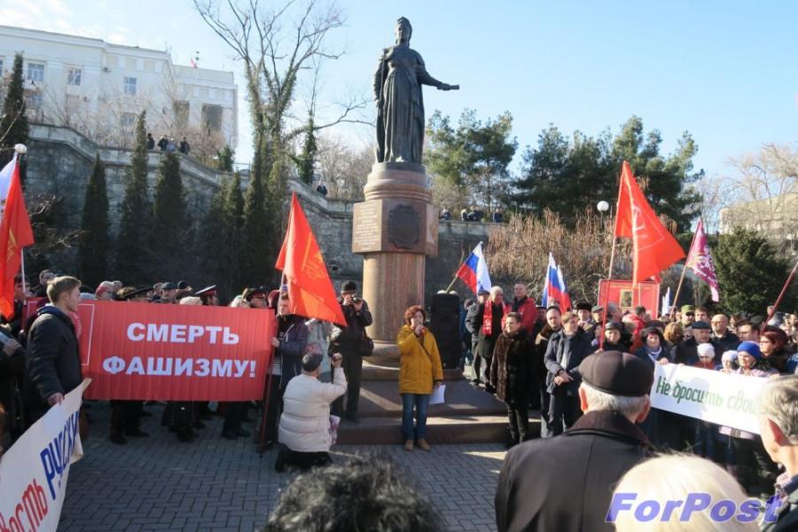 Митинг в поддержку Донбасса в Севастополе