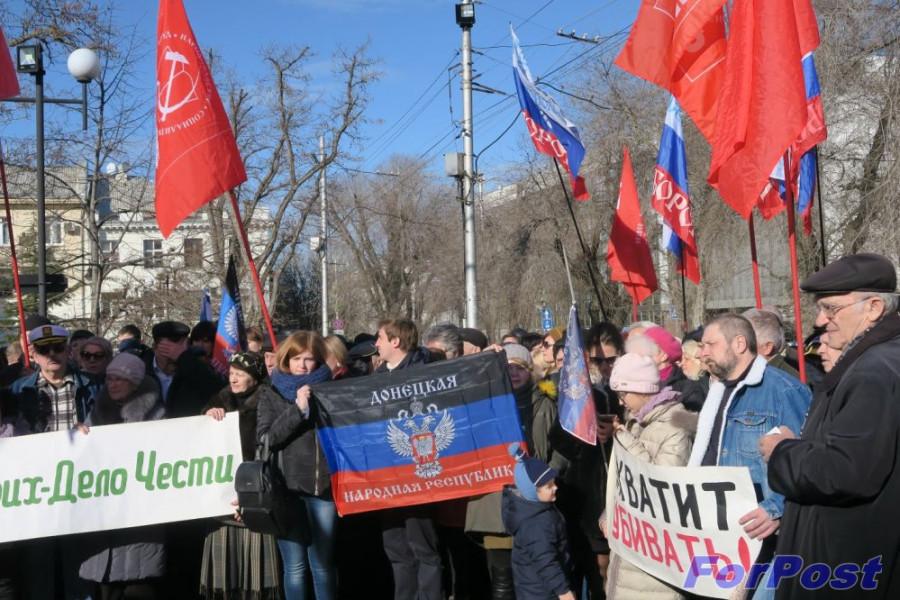 Севастополь поддерживает Донбасс