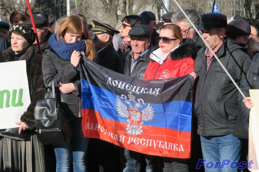 Митинг у памятника Екатерине II в Севастополе