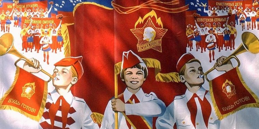 Идеалы и каннибалы: пионерия как зеркало кризиса позднего СССР