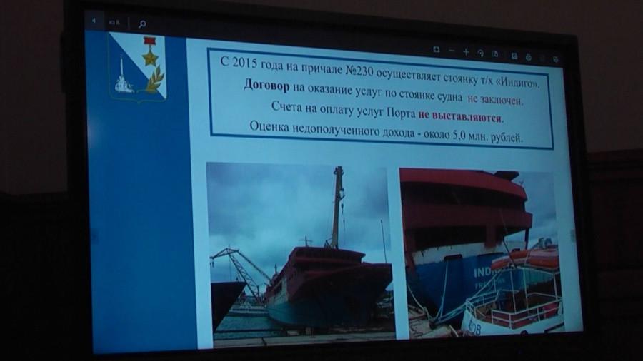 ForPost - Новости: Елизаров рассказал о предварительных результатах проверки возможного банкротства Севморпорта