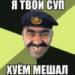 Аватар пользователя Пингвин на заборе