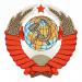 Аватар пользователя Понаехавший из СССР