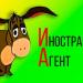 Аватар пользователя Алексашка 2.0