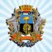 Аватар пользователя Дмитрий Донецкий