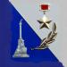 Аватар пользователя Я ♥ Севастополь