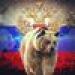 Аватар пользователя Иван Щетинин