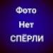 Аватар пользователя Владимир Рыжков