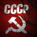 Аватар пользователя я из СССР 2.0