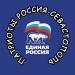 Аватар пользователя Патриоты l Севастополь