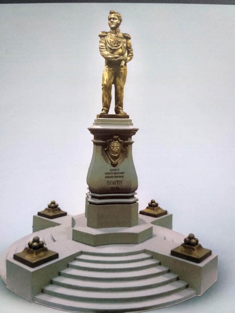 памятник севастополь михаил лазарев севастополь