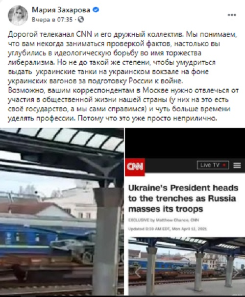 крым россия украина война техника захарова