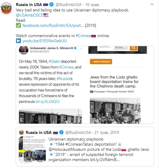 В США вновь перепутали крымских татар с нацистскими узниками