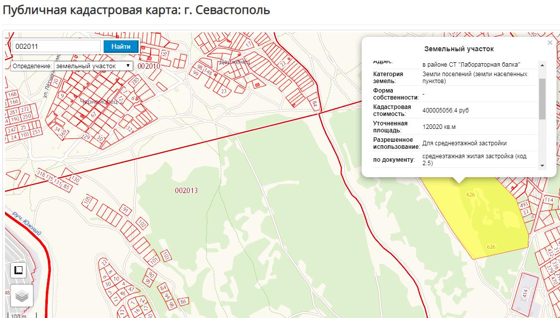 В Севастополе переданный военным лес готовят к застройке