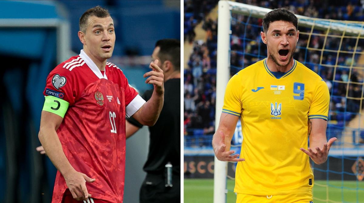 футбол россия украина