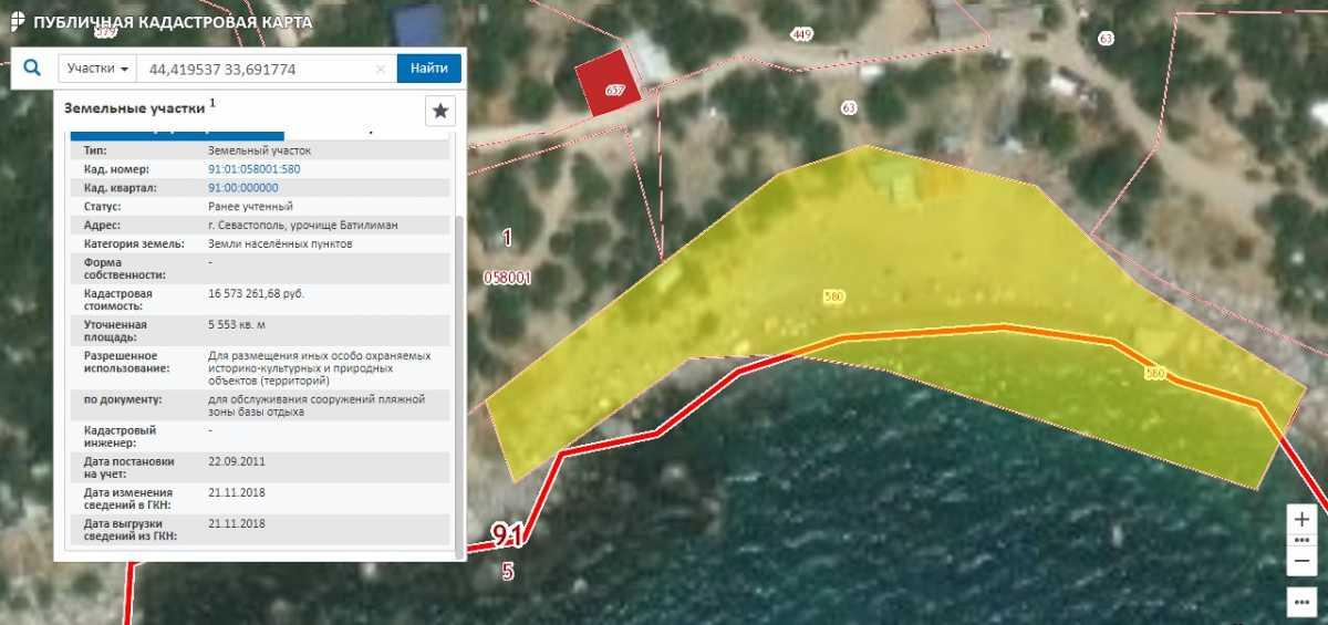 Закрытым пляжем в Батилимане под Севастополем занялся Росприроднадзор