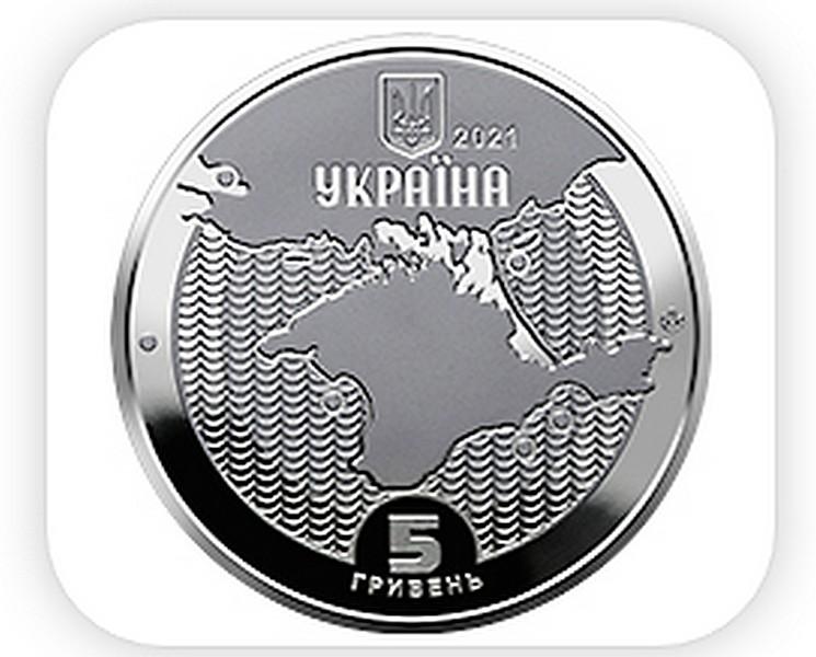 крым украина деньги монета аверс маяк
