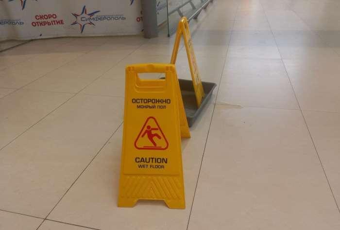 крым симферополь аэропорт течь дождь таблички пол