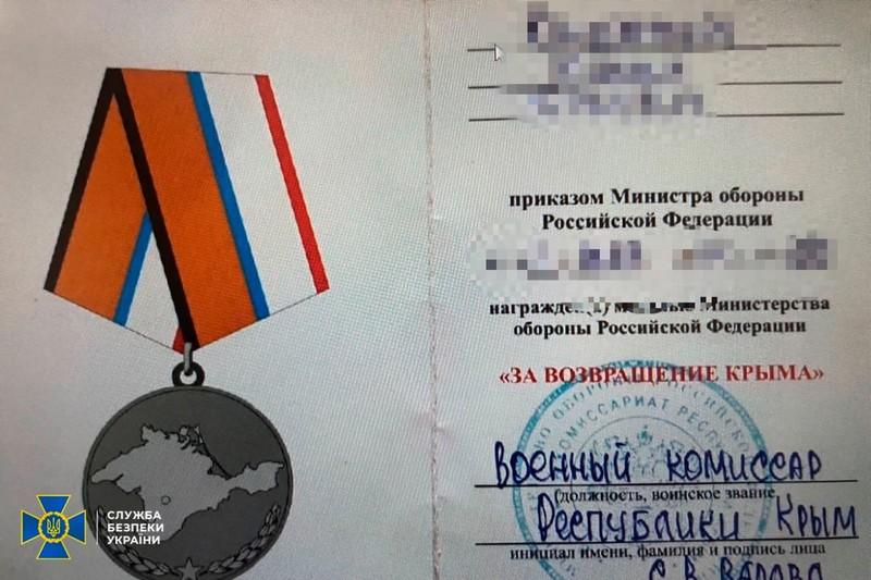 крым ялта ополченец задержание украина граница