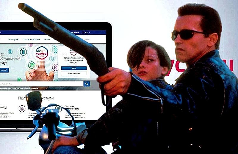цифровое рабство интернет вещи