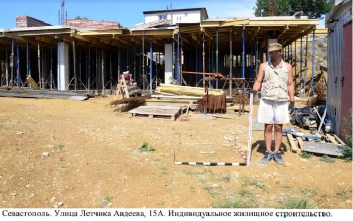 строительство дом бельбек севастополь северная жилье могильники